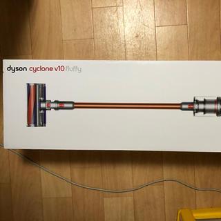 ダイソン(Dyson)のダイソン  V10 Fluffy SV12FF 送料無料(掃除機)