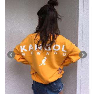KANGOL - 早い者勝ち‼️ ミンクトーキョー カンゴール トレーナー スウェット イエロー
