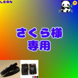 レディース シンプル 細め ベルト Dバックル レザー調 合成革 ホワイト(ベルト)