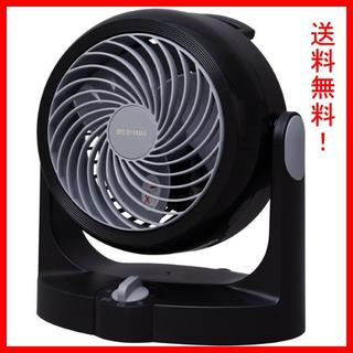 ★大人気★バカ売れ★サーキュレーター静音固定~8畳ブラック 扇風機 涼しい(扇風機)