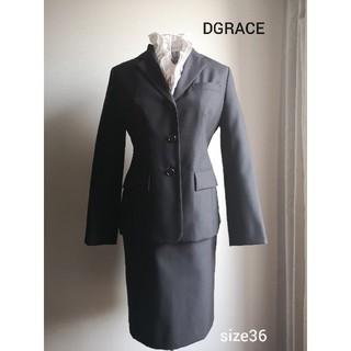 ディグレース(DGRACE)の美品 DGRACE 美ラインスーツ(スーツ)