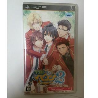 プレイステーションポータブル(PlayStation Portable)のPSP ソフト 学園ヘヴン2(携帯用ゲームソフト)