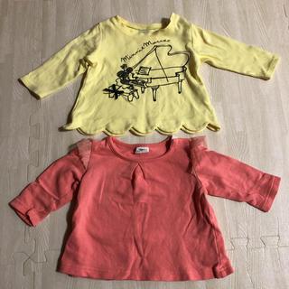 アカチャンホンポ(アカチャンホンポ)の赤ちゃん本舗 トップス70×2着(Tシャツ)