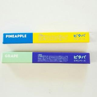 ビタバ電子タバコ パイナップルとグレープ味 各1本で2本セット(その他)