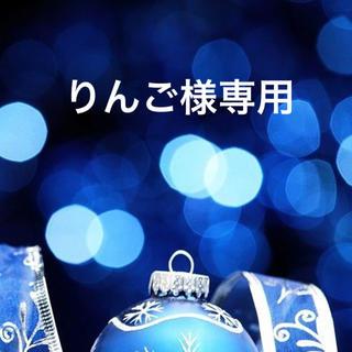 ★りんご様ご確認用★スタイ 冬素材セット 3枚(スタイ/よだれかけ)