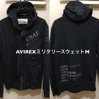 アヴィレックス(AVIREX)のMサイズ!AVIREX アヴィレックス 古着ミリタリースウェットジャケット色褪せ(ミリタリージャケット)