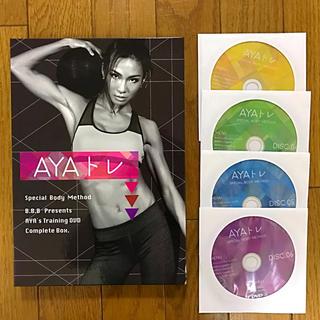 BBBトリプルビー☆AYAトレ DVD  6枚セット(スポーツ/フィットネス)