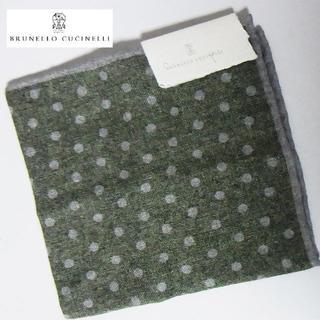 ブルネロクチネリ(BRUNELLO CUCINELLI)の新品ブルネロクチネリ最高級イタリア製WOOLドット水玉柄ポケットチーフ(ハンカチ/ポケットチーフ)