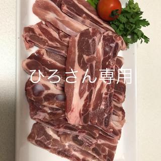 専用(肉)