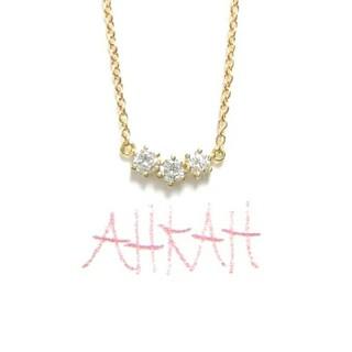 アーカー(AHKAH)の【タイムセール】アーカー 0.1ct3粒ダイヤモンドのK18ネックレス(ネックレス)