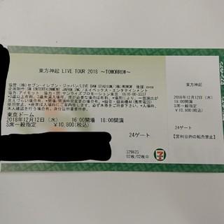 東方神起 東京ドーム チケット 2枚