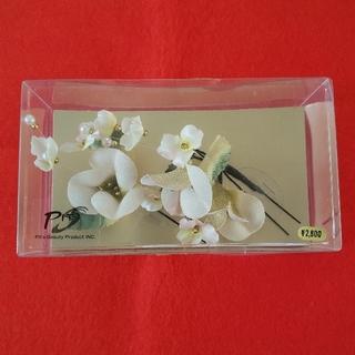 送料込 髪飾り 白 小花(和装小物)
