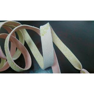 正絹 着物用帯締め平組み さくら色と白のグラデーション×金(和装小物)