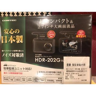 ドライブレコーダーHDR-202G(車内アクセサリ)