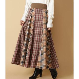 アンドクチュール(And Couture)の西野カナ MV 着用 アンドクチュール ベージュ スカート (ロングスカート)
