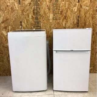 @10地域限定送料無料 ハイアール冷蔵庫 洗濯機 17年2点セット  家電セット