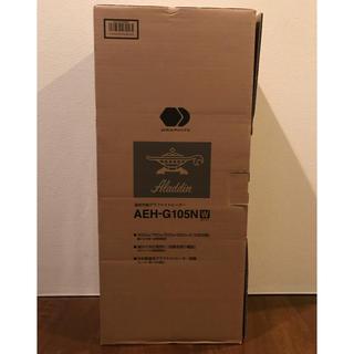 k.k7777様専用 Aladdin AEH-G105N 3台(電気ヒーター)