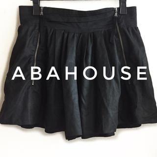 アバハウスドゥヴィネット(Abahouse Devinette)のアバハウス 【美品】《秋冬》フレア キュロット スカート Mサイズ(キュロット)