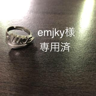 ナイキ(NIKE)のナイキリング(リング(指輪))