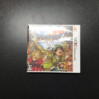 スクウェアエニックス(SQUARE ENIX)のドラゴンクエストVII エデンの戦士たち【3DS】(携帯用ゲームソフト)