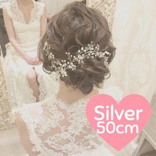 小枝風♥ワイヤーヘアアクセサリー【Silver 50cm】 [H12]