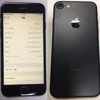 エヌティティドコモ(NTTdocomo)のiPhone7 32gb docomo アクティベーションロック解除 液晶綺麗(スマートフォン本体)