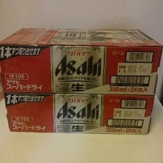 アサヒ(アサヒ)のアサヒスーパードライ 350ml×24缶入(2ケース)(ビール)
