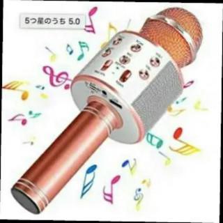 カラオケマイク ポータブルスピーカー 多機能音楽再生11-43