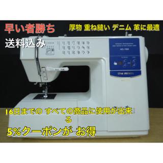 1万円引き 厚物に重宝 JUKI ジューキ ミシン 本体 ハンドメイド