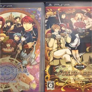 プレイステーションポータブル(PlayStation Portable)のQuinRose 乙女ゲーム 2本セット(携帯用ゲームソフト)