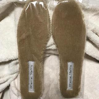 オリエンタルトラフィック(ORiental TRaffic)のインソール 靴の中敷 あったかいもふもふ付き ブラウン(その他)