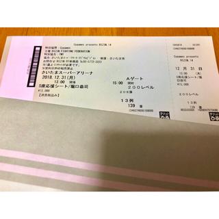 RIZIN14 堀口恭司 S席応援シート チケット1枚(格闘技/プロレス)