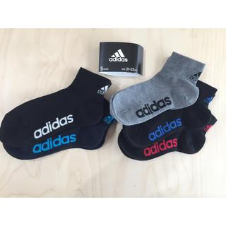 アディダス(adidas)のアディダス☆靴下5足組 21-23cm(靴下/タイツ)