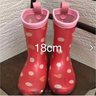 18cm 2E 長靴(長靴/レインシューズ)