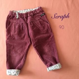 Seraph - Seraph|セラフ コーデュロイ パンツ プラム色❁︎90⑅∮∮