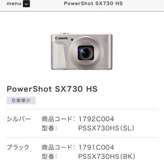 キヤノン(Canon)のデジカメ♡Canon 保証付(コンパクトデジタルカメラ)