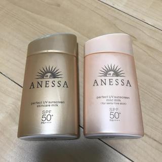 アネッサ(ANESSA)のアネッサ 日焼け止め セット(日焼け止め/サンオイル)