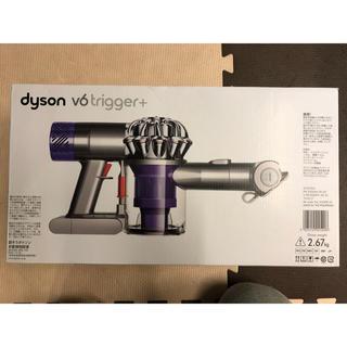 ダイソン(Dyson)のダイソン v6(掃除機)