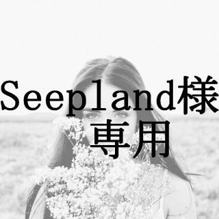L-LLサイズ Seepland様(その他)