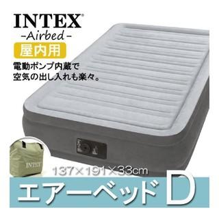 インテックス Intex エアベッド ダブル(ダブルベッド)