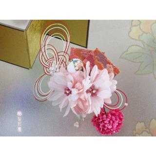 着物 髪飾り 成人式 水引 ピンク赤系 オーガンジー花 振袖(和装小物)