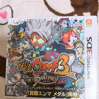 ニンテンドウ(任天堂)の妖怪ウォッチ3スキヤキ(家庭用ゲームソフト)