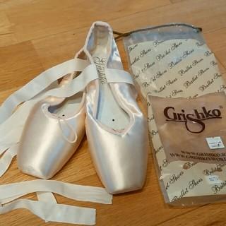 グリシコ トゥシューズ2007(ダンス/バレエ)