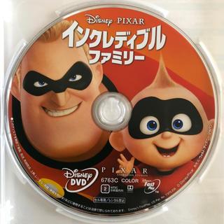 ディズニー(Disney)の未使用『インクレディブルファミリー』DVD&クリアケース(アニメ)