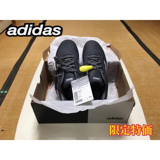 アディダス(adidas)の【adidas】◆ランニングシューズ  コズミ[KOZMI 2] 25.5cm◆(シューズ)