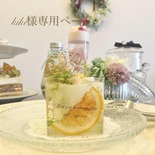 Lemon cake ※アロマワックス(アロマ/キャンドル)