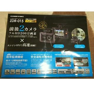 コムテック ドライブレコーダー ZDR-015(セキュリティ)