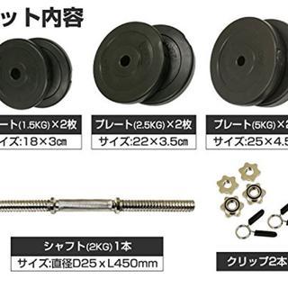 今だけ価格★筋トレ 健康 ダンベル 20kg 1つ 片手(トレーニング用品)
