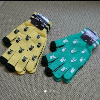 ドクロ 手袋 二点セット スマートフォン対応(手袋)