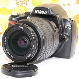 Nikonの一眼入門にはこれ⭐️30日保証書付⭐️Nikon D40レンズキット